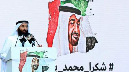 The wall was signed by dignitaries of various government departments such as the Dubai Municipality, Department of Economic Development, Dubai Tourism etc.