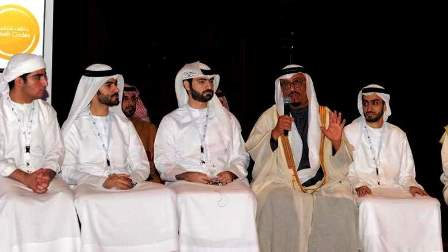 The DHA's Youth Council made the announcement during the first day of the Dubai Health Forum.