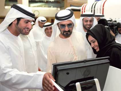After 2021, no employee or customer of the Government of Dubai will need to print any paper document, Dubai Crown Prince says after launching new strategy.