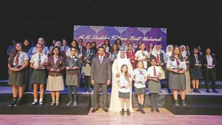 The awards were launched by Gems Education in 2005