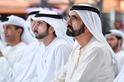 The Vice President, Prime Minister of the UAE and Ruler of Dubai, His Highness Sheikh Mohammed bin Rashid Al Maktoum, said that 'Area 2071' is a bridge to the future, and a platform to implement the UAE's model for future design; and reflects UAE Centenni