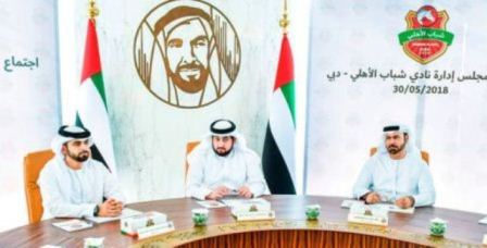 Crown Prince of Dubai and Chairman of Shabab Al Ahli Club H.H. Sheikh Hamdan bin Mohammed bin Rashid Al Maktoum has issued a decision forming the board of directors of Shabab Al Ahli Football Club under the chairmanship of H.H. Mansour bin Mohammed bin Rashid Al Maktoum.