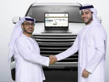 From September 1: New online services will make it easier for motorists to transfer vehicle ownership