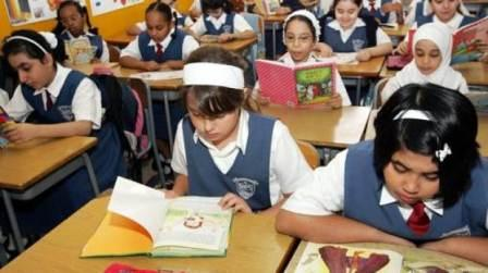 The Ministry of Education announced that Emiratis will not be able to register in underperforming schools for 2018/2019 academic year