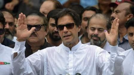 The election was largely seen as a head-to-head clash between the PTI and the PML-N.